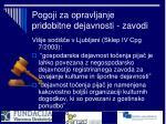pogoji za opravljanje pridobitne dejavnosti zavodi1