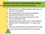 lessons learned in implementation steps