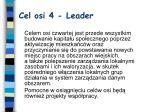 cel osi 4 leader