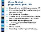 ocena strategii przygotowanej przez lgd