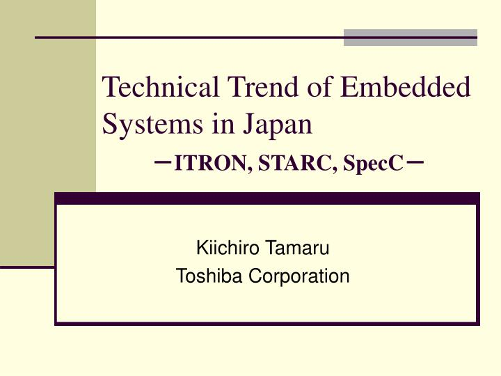 technical trend of embedded systems in japan itron starc specc n.