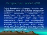 pengertian model osi