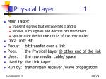 physical layer l1