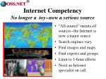 internet competency no longer a toy now a serious source