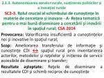 2 1 3 autonomizarea zonelor rurale sus inerea politicilor i a inova iei rurale