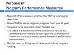 purpose of program performance measures