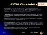 c os ii characteristics1
