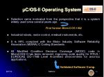 c os ii operating system