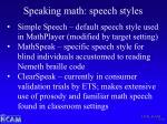 speaking math speech styles