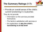 the summary ratings 1 7