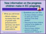 new information on the progress children make in ec programs1
