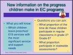 new information on the progress children make in ec programs2