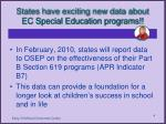 states have exciting new data about ec special education programs