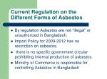 current regulation on the different forms of asbestos