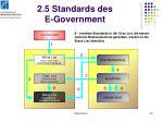 2 5 standards des e government10
