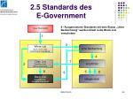 2 5 standards des e government11