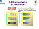 2 5 standards des e government3