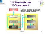2 5 standards des e government6
