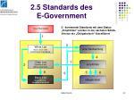 2 5 standards des e government7