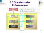 2 5 standards des e government8