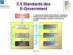 2 5 standards des e government9