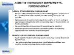assistive technology supplemental funding grant