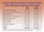 recap state and federal funding of state govt services in harris county 2005