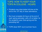 tops how to keep your tops in college hours1