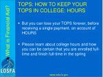 tops how to keep your tops in college hours5
