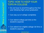 tops how to keep your tops in college