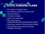 state funding flaws