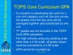 tops core curriculum gpa1
