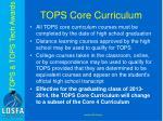 tops core curriculum