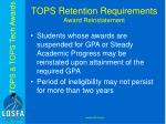 tops retention requirements award reinstatement