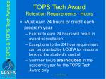 tops tech award retention requirements hours