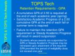 tops tech retention requirements gpa