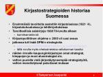 kirjastostrategioiden historiaa suomessa