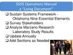 ssos operations manual a living document
