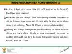 modernisation key achievements 2