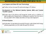 modernisation plans for 2014 15 1