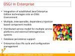 osgi in enterprise