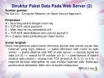 struktur paket data pada web server 2