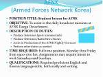 afnk armed forces network korea