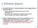 2 definition plugiciel1