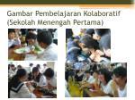 gambar pembelajaran kolaboratif sekolah menengah pertama
