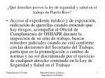 qu derechos provee la ley de seguridad y salud en el trabajo de puerto rico1