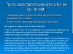 traits caract ristiques des cr oles sur le web