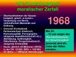 19 gesetzlosigkeit moralischer zerfall
