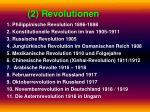 2 revolutionen3