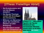 2thess freiwilliger abfall